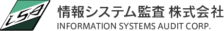 情報システム監査株式会社
